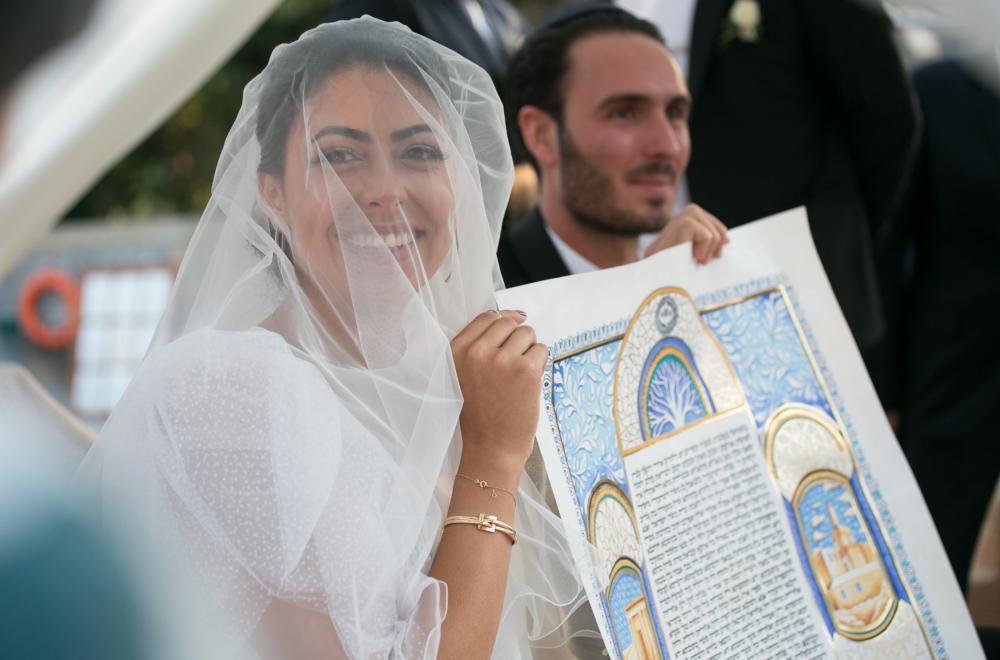 Le mariage juif, israélite de A à Z, petit guide utile